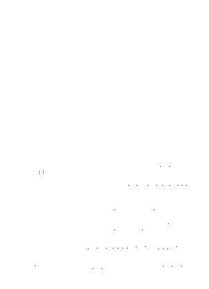 Fapv1690