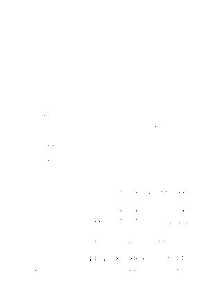 Fapv1694