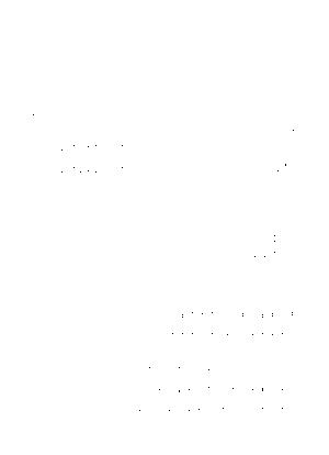 Fapv1698