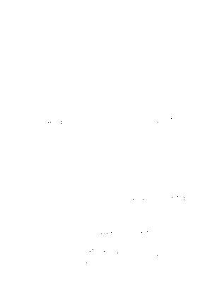 Fapv1702