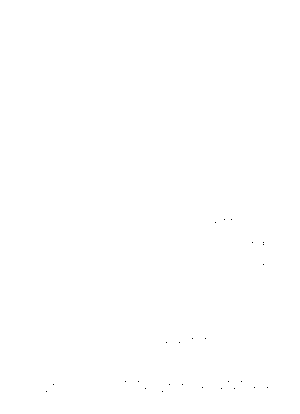 Fapv1711