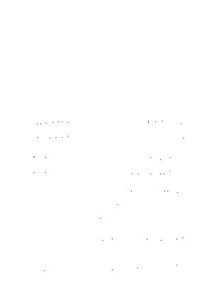 Fapv1716