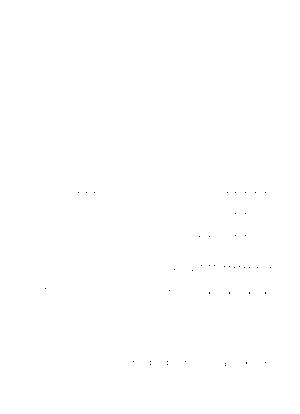 Fapv1718