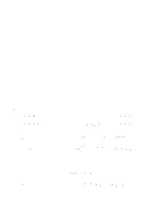 Fapv1724