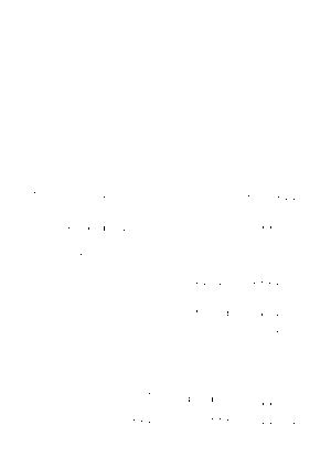Fapv1729