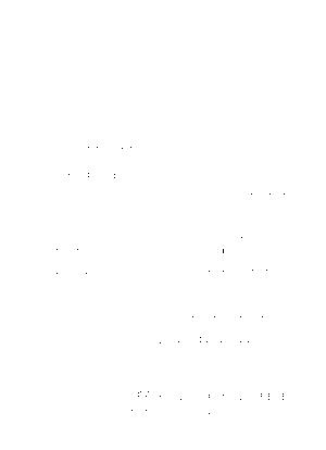 Fapv1746