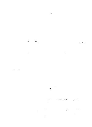 Fapv1748