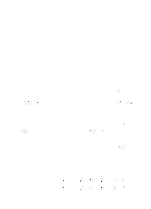 Fapv1750