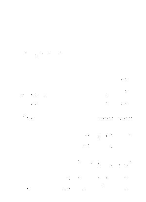 Fapv1755