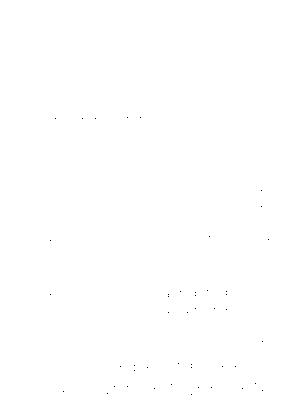 Fapv1756