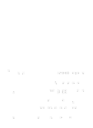 Fapv1760