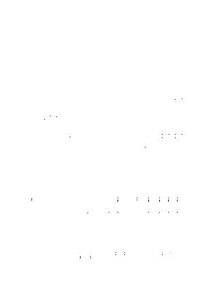 Fapv1770