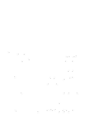 Fapv1775