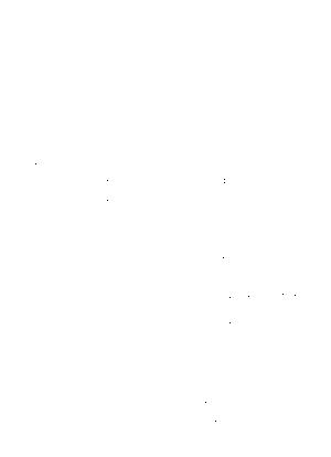 Fapv1789