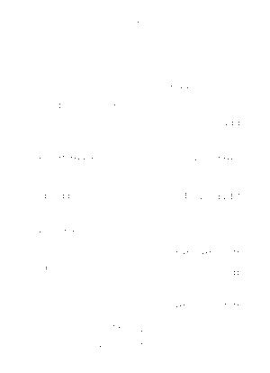 Fapv1795
