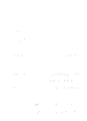 Fapv1796