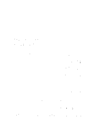 Fapv1797