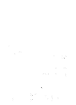 Fapv1798