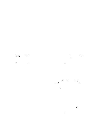Fapv1801