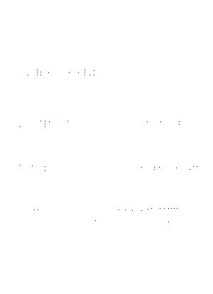 Fdsg20210612