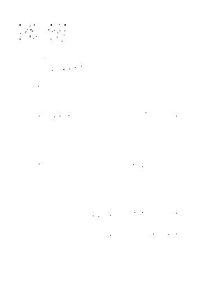 Fehr0000019