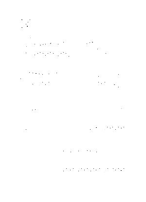 Fehr0000021