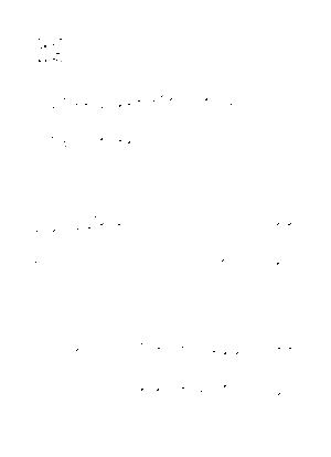 Fehr0000034