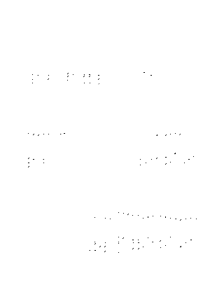 Fmk00002