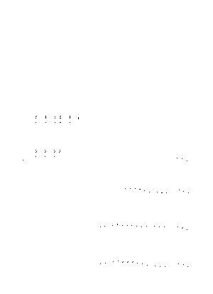 Fpm00583022 001