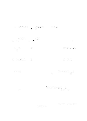 Fpm01145282 001