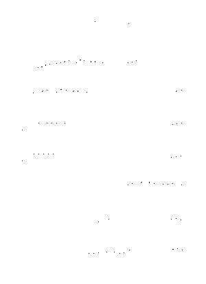 Fpm01752081 001