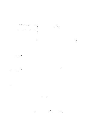 Fpm02055350 001