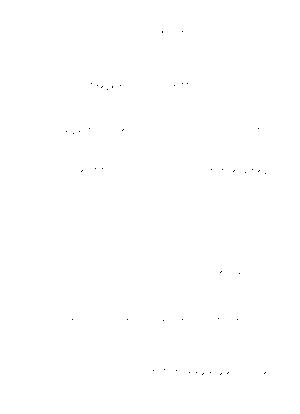 Fpm02100193 001