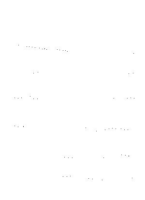 Fpm02338939 001