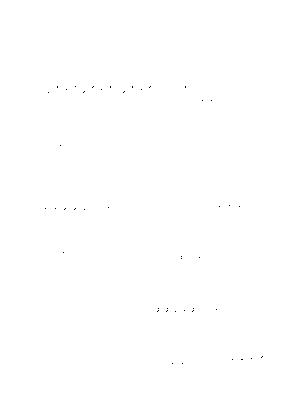 Fpm02423545 001