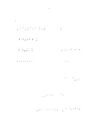 Fpm02467887 001