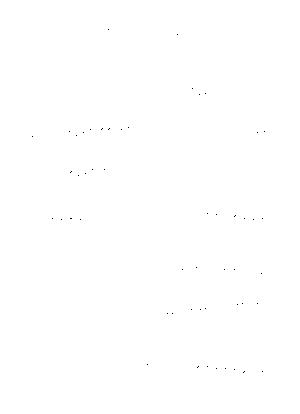 Fpm02485265 001