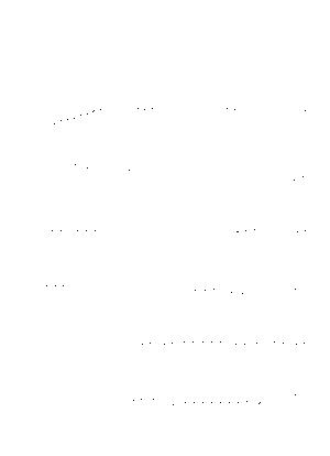 Fpm02496887 001