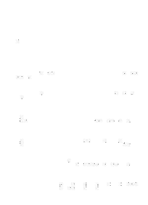 Fpm02513781 001