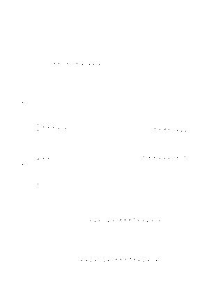 Fpm02553767 001