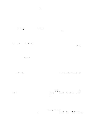Fpm02609924 001