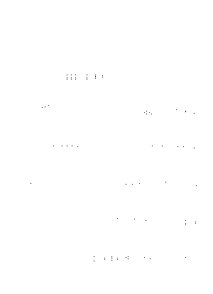 Fpm02667932 001