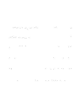 Fpm03452191 001