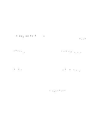 Fpm03958019 001