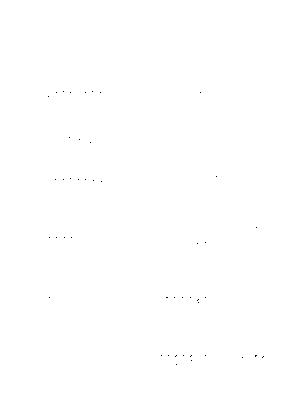 Fpm04313496 001
