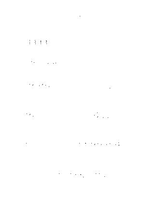 Fpm04657926 001