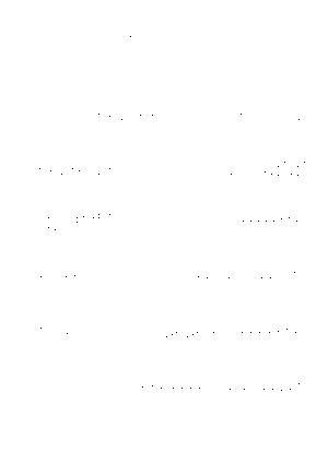 Fpm04720563 001
