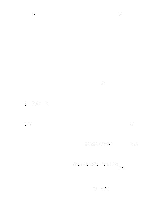 Fpm05119391 001