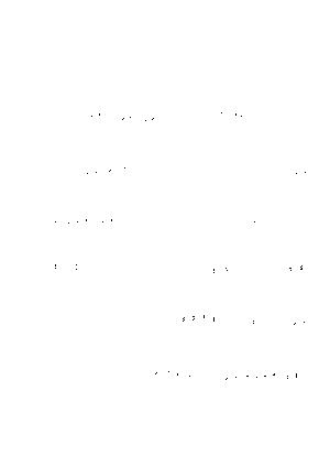 Fpm05119481 001