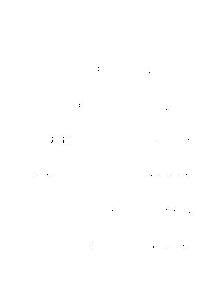 Fpm08195382 001